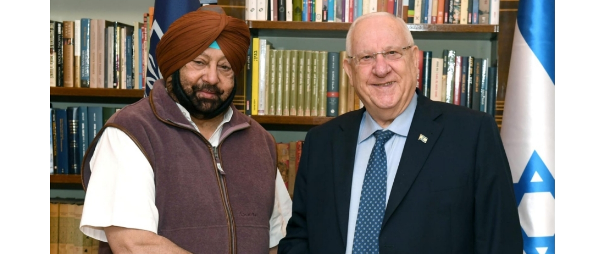 Visit of Hon'ble Chief Minister of Punjab Capt. Amarinder Singh to Israel 21-25 October 2018